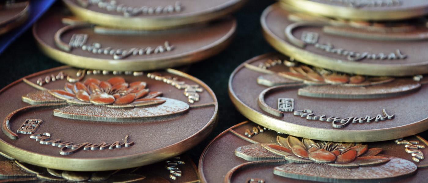 Yunnan Puzhehei Marathon Medals