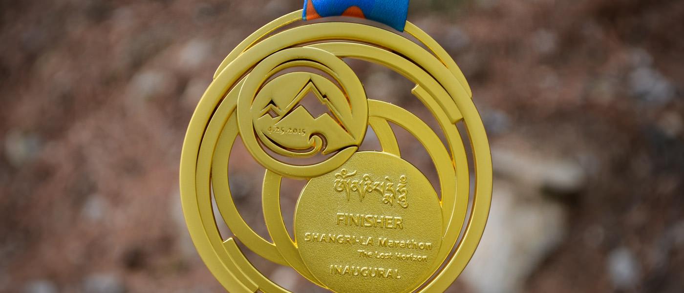 SHANGRI-LA Marathon Medal