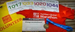 Yunnan Puzhehei Marathon Collateral