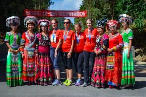 Yunnan Puzhehei Marathon