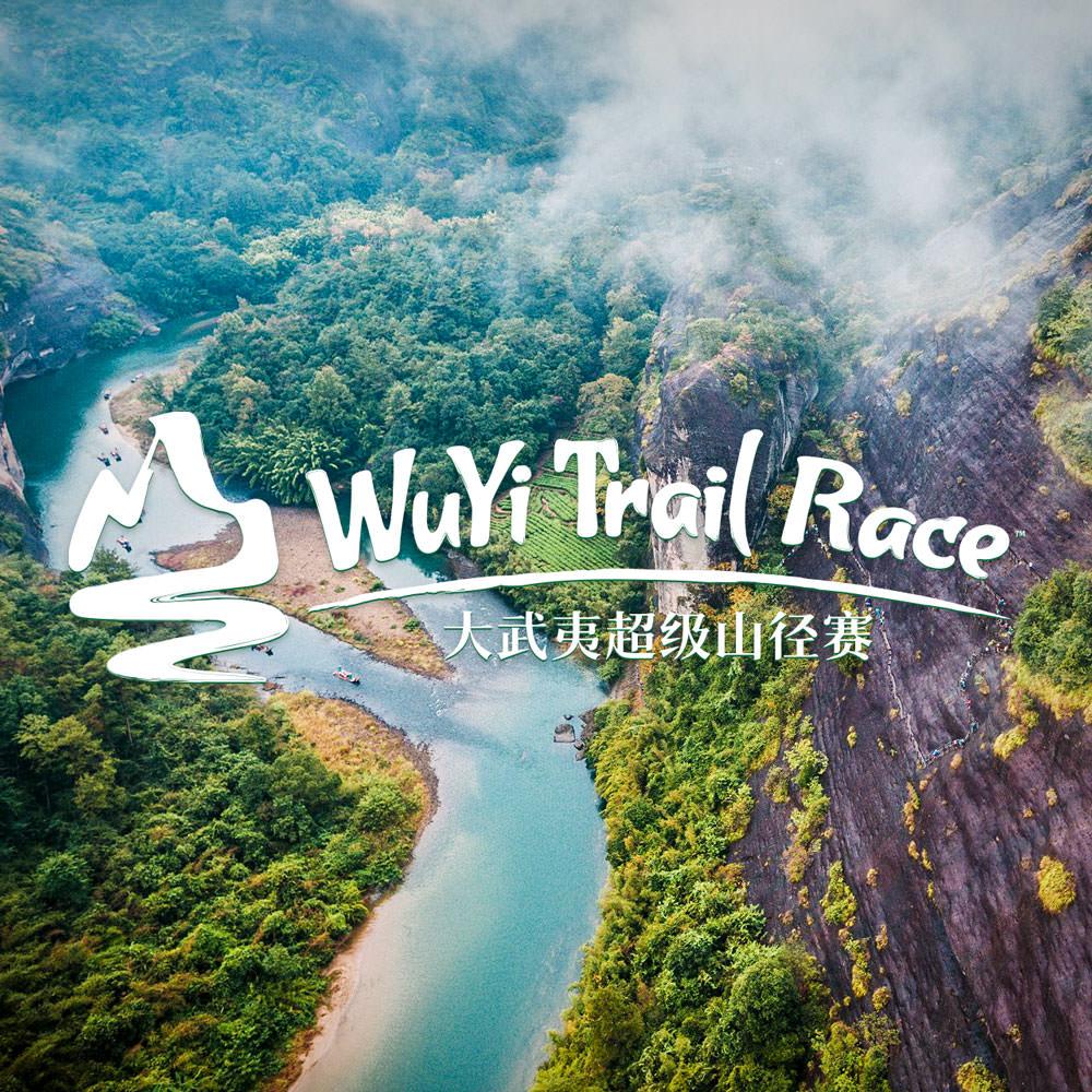 Wuyi Trail Race